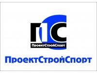 "Логотип ""ПроектСтройСпорт"", ООО"
