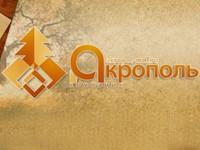 Логотип Акрополь, ООО