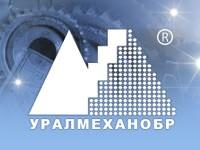 Логотип Уралмеханобр, ОАО
