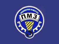 Логотип ПМЗ-Урал, ЗАО