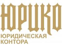 """Логотип Юридическая контора """"Юрико"""", ООО"""