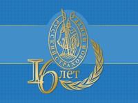 """Логотип СОАО """"Русский страховой центр"""" в городе Екатеринбурге"""