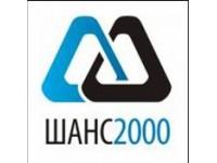 Каталог запчастей shaanxi f2000 евро-2