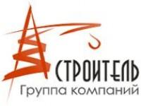 Логотип Группа компаний Строитель