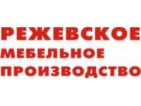 Логотип Режевское мебельное производство