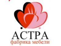 """Логотип Фабрика мебели """"Астра"""""""