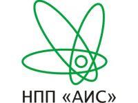 """Логотип НПП """"АИС"""""""
