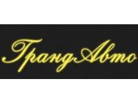 "Логотип Автоломбард ""ГрандАвто"", ООО"