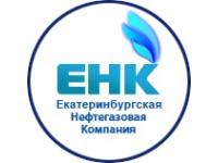 """Логотип """"Екатеринбургская Нефтегазовая Компания""""   ООО"""