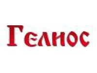 Логотип Гелиос, ООО
