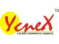 Логотип Азбука УСПЕХА