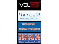 Логотип ITinvest