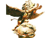 Логотип Tiens-ural
