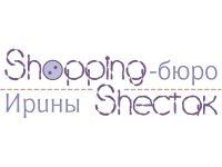Логотип Shopping-бюро Ирины  Shестак