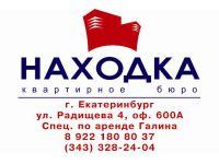 """Логотип АН """"Находка"""""""