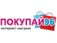 "Логотип ""Покупай96"" - интернет-магазин парфюмерии в Екатеринбурге"