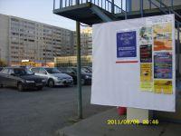 "Логотип Рекламное агентство ""Gomer-Ural"""