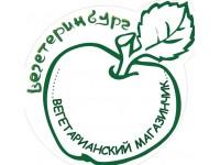 """Логотип Вегетарианский магазинчик """"Вегетеринбург"""" ИП Игнатьева"""
