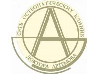 "Логотип ""Остеопатическая клиника доктора Артёмова"" ООО ""Армаком-Урал"""