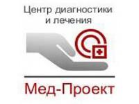 """Логотип ООО """"Мед-Проект"""""""
