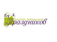 """Логотип ООО """"Бутик Модных Праздников"""""""