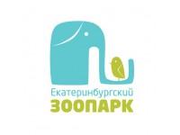 Логотип Екатеринбургский Зоопарк