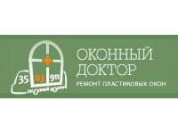 Логотип Компания «Оконный доктор»