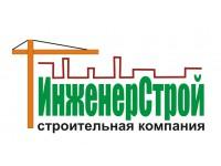 Логотип ИнженерСтрой, ООО, строительная компания