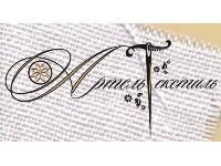 Логотип Артель Текстиль, ООО