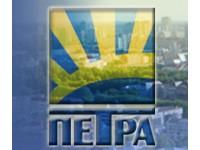 Логотип ПЕТРА, ООО