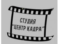 Логотип Студия Центр Кадра