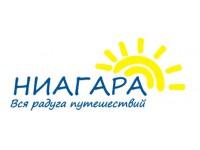 Логотип Агенство Путешествий НИАГАРА