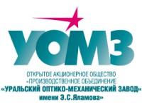 """Логотип ОАО """"УОМЗ"""""""
