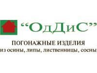 """Логотип """"ОдДиС"""" ИП Чернышев Н.А."""