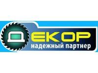 Логотип Декор, ООО