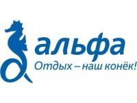 """Логотип Сеть туроператоров """"Альфа"""""""