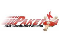 Логотип Ракетка