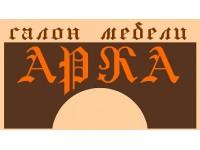 """Логотип Салон мебели """"Арка"""""""