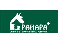 """Логотип Ветеринарная клиника """"РАНАРА"""" - Верхняя Пышма"""
