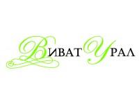 Логотип Виват-Урал