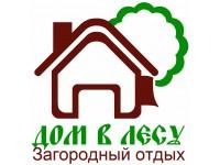 """Логотип Агентство загородного отдыха """"Дом в лесу"""""""