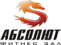 Логотип Абсолют фитнес клуб, центр йоги в Екатеринбурге
