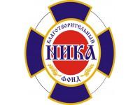 Логотип Благотворительный Фонд «НИКА»