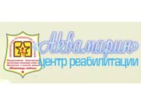 Логотип Центр реабилитации Аквамарин