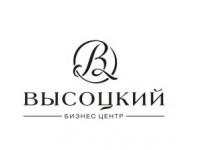 Картинки по запросу высоцкий логотип екб