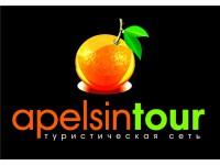 Логотип Апельсин-Тур