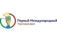 """Логотип """"Первый Международный Торговый Дом"""" Общество с ограниченной ответственностью"""