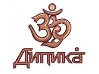 """Логотип Студия йоги """"Дипика"""""""