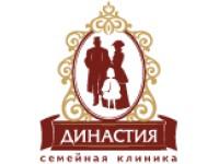 Логотип Семейная клиника Династия
