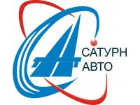 Логотип Автошкола Сатурн-Авто